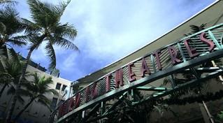 テラスハウス ハワイ 8話