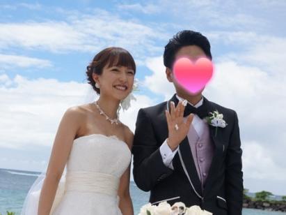 あいのり レミ 結婚