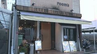 テラスハウス 軽井沢 第8話