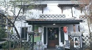 テラスハウス 軽井沢 第9話
