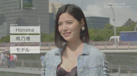 恋神アプリ シンガポール