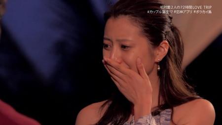 恋神アプリ ボラカイ島 第5話