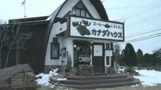 テラスハウス 軽井沢 第15話