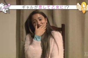 恋んトス シーズン7 第4話