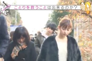 恋んトス シーズン7 第5話