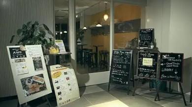 テラスハウス 軽井沢 第21話