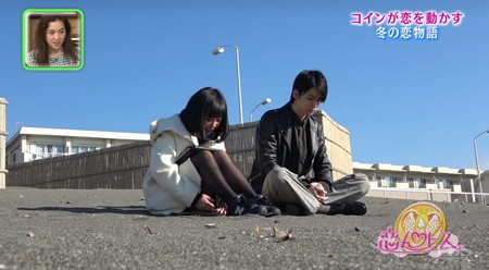 恋んトス シーズン7 第10話