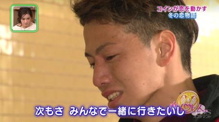 恋んトス シーズン7 第8話