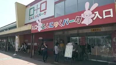 テラスハウス 軽井沢 第24話