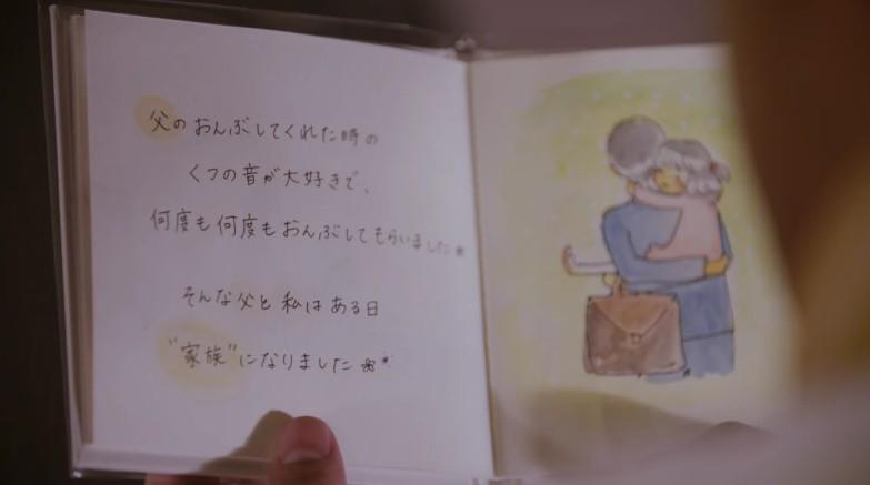 バチェラー・ジャパン シーズン2 第10話