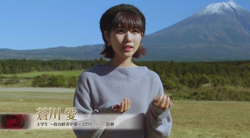バチェラージャパン シーズン1 第3話