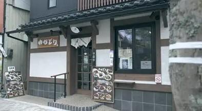 テラスハウス 軽井沢 第25話
