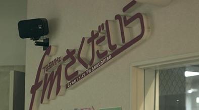テラスハウス 軽井沢 第29話