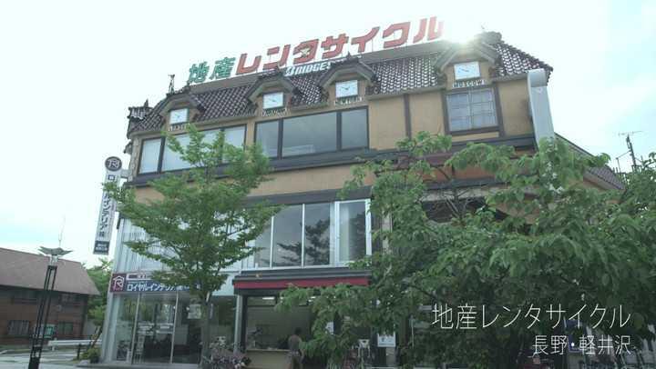 テラスハウス 軽井沢 第33話