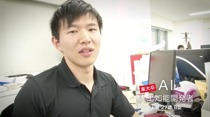あいのり アジアンジャーニー シーズン2 第10話