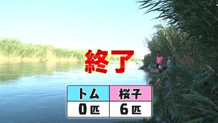 あいのり アジアンジャーニー シーズン2 第14話