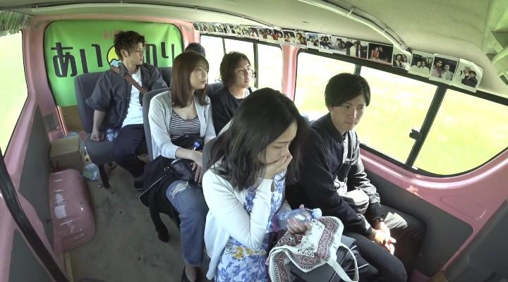あいのり アジアンジャーニー シーズン2 第15話