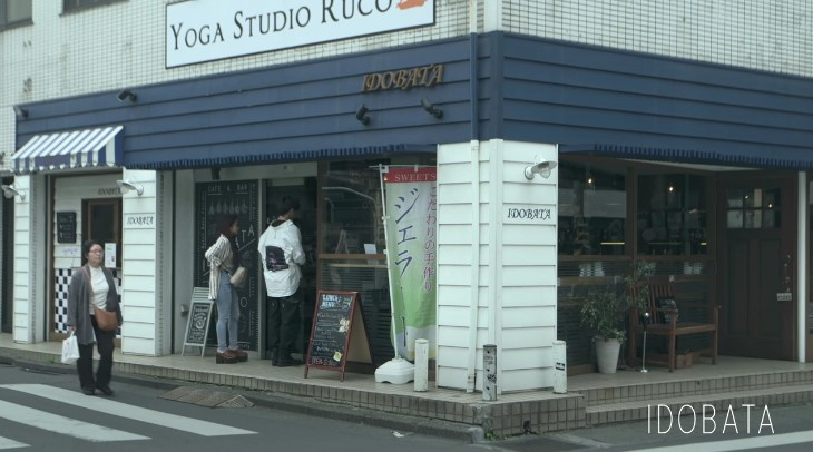 テラスハウス 東京 2019-2020 第3話