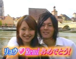 Remi リョウ あいのり