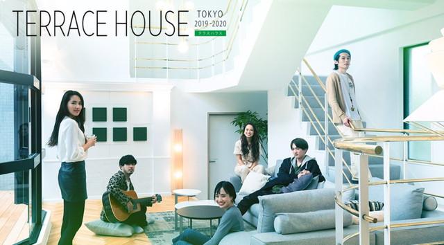 テラスハウス東京 2019-2020