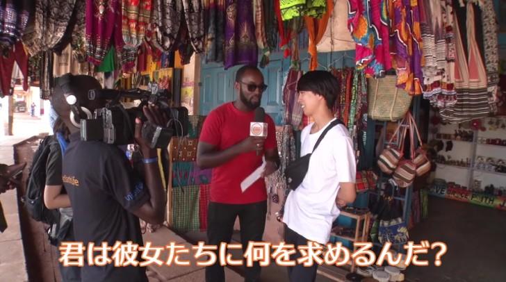 あいのり アフリカンジャーニー 第7話