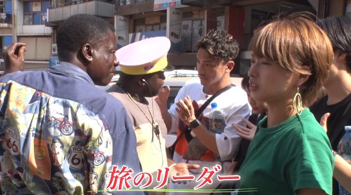 あいのり アフリカンジャーニー 第8話