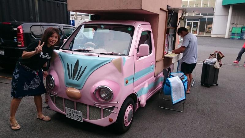 木村響子 キッチンカー
