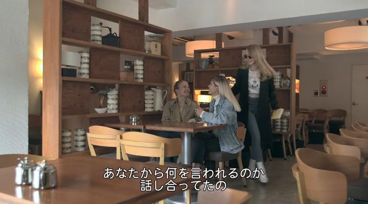 テラスハウス 東京 2019-2020 第26話