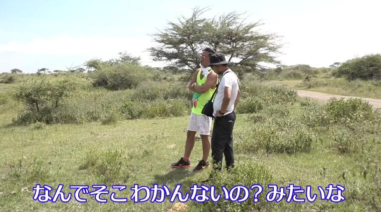 あいのり アフリカンジャーニー 第17話